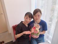 ご結婚おめでとうございます - aminoelのオーナーブログ(笑光輝)キラキラ☆
