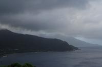 屋久島は今日も雨だったその2 - 日常の領収書