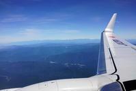 北陸へ飛ぶ富山で富山ブラックと白エビ - ちゅらかじとがちまやぁ