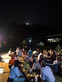 きらり水源村の「お月見会2019」月が出る前から大盛り上がり!今年も良いお月見会でした! - FLCパートナーズストア