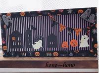 2019ハロウィンボード - hono-hono