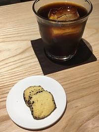 シエロ珈琲店が新大宮にやって来た - Kyoto Corgi Cafe