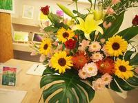 9月14日今日の写真 - ainosatoブログ02