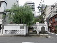 吉良邸跡(新江戸百景めぐり㉝) - 気ままに江戸♪  散歩・味・読書の記録
