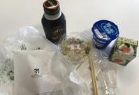 コンビニめし - よく飲むオバチャン☆本日のメニュー