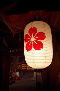 観月祭@平野神社 - デジタルな鍛冶屋の写真歩記