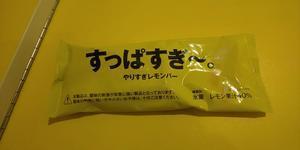 すっぱすぎ~。 - 茨城のラーメンブログ  麺'zクラブ