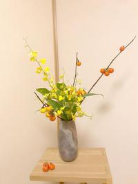 生徒さんの感想より - 自然を見つめて自分と向き合う心の花