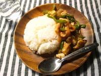 家にある食材&調味料で、辛くない、ガパオライス風ご飯 - Minha Praia