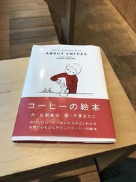 最近の癒しの場所@TAKA COFFEE STAND - Sweet Life