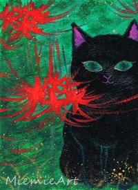 リコリスと猫 - Miemie  Art. ***ココロの景色***