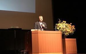 19.09.15(日)第1回W杯JAPAN主将・林 敏之 講演会 / 国際防衛ラグビー競技会 - たきた敏幸日記