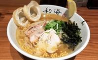 らーめん専門 和海なんば店限定版煮干し冷やし - 拉麺BLUES