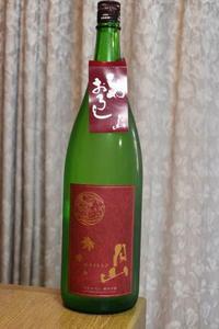吉田酒造「月山GASSANひやおろし」純米吟醸 - やっぱポン酒でしょ!!(日本酒カタログ)