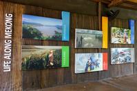 2019/08/13 River Safari 7 -GIANT PANDA FOREST- - 墨色の鳥籠