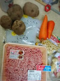 9/13(金)肉じゃが 9/14(土)朝食 素麺 - 今日のごはんと飲み物日記