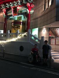 岡田サリオちゃんに会えた日のこと - Flying Kite@Japan!