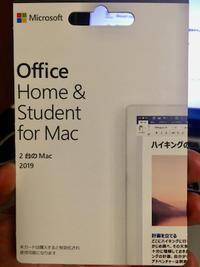 MacBook Late 2008 再生計画⑥ - I rav,Mac!'21