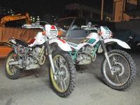 M城サンが革ツナギGetちゅ~♪・・・からのK5サンとセロー225Wで夜リン・・・(^O^)/ - バイクパーツ買取・販売&バイクバッテリーのフロントロウ!