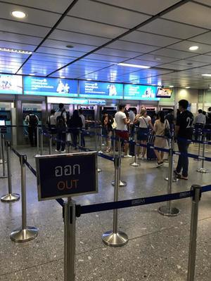 【役立つといいなの情報】バンコクでパスポート更新 - Let's go to Bangkok  ♪駐在ビギナーのあれこれ日記♪