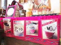 【イベント】Sweet Memories coffee、コーヒーのワークショップ開催 - 池袋うまうま日記。