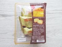 【松河屋老舗】名古屋金鯱チーズタルト - 池袋うまうま日記。