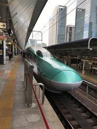 仙台旅行2019.9.15  ①  松島 - 毎日徒然良い加減
