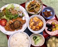 照り焼きチキン★(^^♪・・・・・700円ランチ - 日だまりカフェ