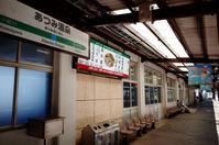 日本海 -16 - Camellia-shige Gallery 2
