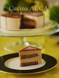 コーヒーのムースケーキ、Brésilien - Cucina ACCA