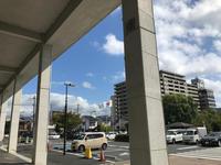 こんにちは!13日は〜 - 奈良 京都 松江。 国際文化観光都市  松江市議会議員 貴谷麻以  きたにまい