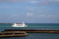 遊覧船 - 南の島の飛行機日記