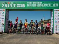 金栄堂サポート:SNEL CYCLOCROSS TEAM・積田連選手 UCI C1 Qiansen Trophyご報告&FACT×ICRX NXT調光レンズインプレッション! - 金栄堂公式ブログ TAKEO's Opt-WORLD