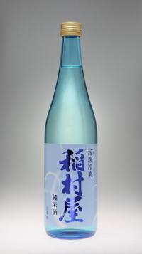 稲村屋 涼颯冷爽 純米酒[鳴海醸造店] - 一路一会のぶらり、地酒日記
