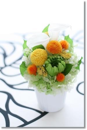 仏花 オレンジ&イエロー系 - Flower letters