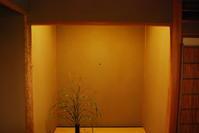 釘の種類 - 懐石椿亭 公式weblog北陸富山の懐石料理屋