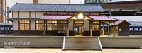 Open Sound Dataとローカル駅ストラクチャーの組み合わせ - 鉄道模型の小部屋