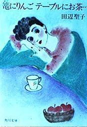 """昨夜は、鈴木まりさんの""""48手ヨガ""""に・・目から鱗?でしたが?? - 太田 バンビの SCRAP BOOK"""