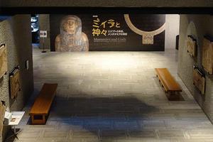 特別展「ミイラと神々?エジプトの来世、メソポタミアの現世」終了しました - オリエン太の美術館日記
