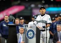 ICHIRO 表彰式  Seattle  Now let's play baseball - SPORTS 憲法  政治