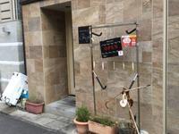 CREATION DISH Shige(広島市) - Krethi und Plethi