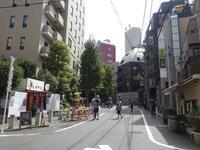 秋祭り2019 - マイニチ★コバッケン