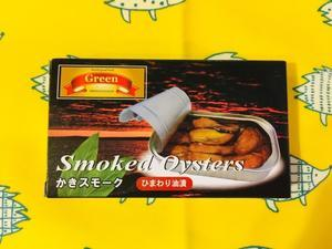 業務スーパー かきスモーク缶 韓国産 - 業務スーパーの商品をレポートするブログ