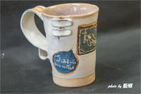 「おねだりカップ」 - 藍の郷
