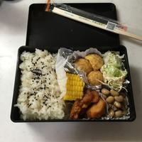 『今日からお昼ご飯は駅の待合室で・・・えっ??』 - NabeQuest(nabe探求)