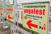 ヨガフェスタ横浜2019 - マーブルDiary