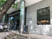 6月東京旅10. ブリコラージュ ブレッド & カンパニーにて朝食 - マイ☆ライフスタイル