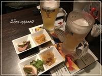 『アジアンバルフロッグス』で晩ご飯@大阪/梅田 - Bon appetit!