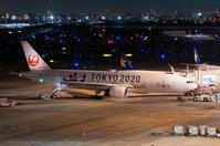 合図 - K's Airplane Photo Life