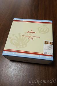 ユーハイムフランクフルータークランツ紅茶 - クイコ飯-2